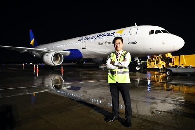 Hãng hàng không Vietravel